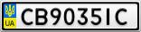 Номерной знак - CB9035IC