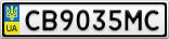 Номерной знак - CB9035MC