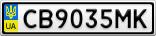 Номерной знак - CB9035MK