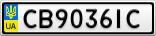 Номерной знак - CB9036IC