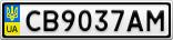 Номерной знак - CB9037AM