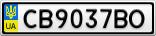 Номерной знак - CB9037BO