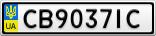Номерной знак - CB9037IC