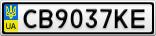 Номерной знак - CB9037KE