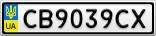 Номерной знак - CB9039CX