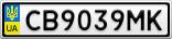 Номерной знак - CB9039MK