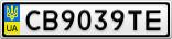 Номерной знак - CB9039TE