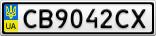 Номерной знак - CB9042CX