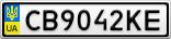 Номерной знак - CB9042KE