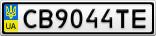 Номерной знак - CB9044TE