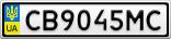 Номерной знак - CB9045MC
