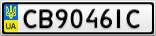 Номерной знак - CB9046IC