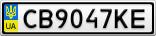 Номерной знак - CB9047KE