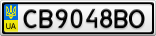 Номерной знак - CB9048BO