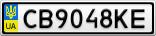 Номерной знак - CB9048KE