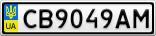 Номерной знак - CB9049AM