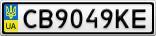 Номерной знак - CB9049KE