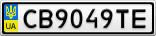 Номерной знак - CB9049TE