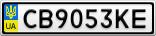Номерной знак - CB9053KE