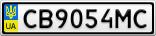 Номерной знак - CB9054MC