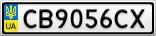 Номерной знак - CB9056CX
