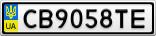 Номерной знак - CB9058TE