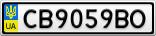 Номерной знак - CB9059BO