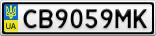 Номерной знак - CB9059MK