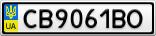 Номерной знак - CB9061BO
