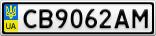 Номерной знак - CB9062AM