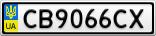 Номерной знак - CB9066CX