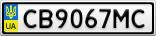 Номерной знак - CB9067MC