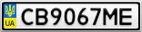Номерной знак - CB9067ME