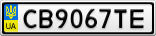 Номерной знак - CB9067TE