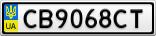 Номерной знак - CB9068CT