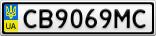 Номерной знак - CB9069MC