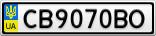 Номерной знак - CB9070BO