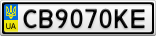 Номерной знак - CB9070KE