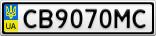 Номерной знак - CB9070MC