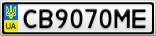Номерной знак - CB9070ME