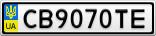 Номерной знак - CB9070TE
