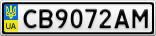 Номерной знак - CB9072AM