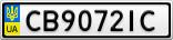 Номерной знак - CB9072IC
