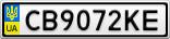 Номерной знак - CB9072KE