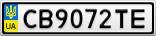 Номерной знак - CB9072TE