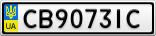 Номерной знак - CB9073IC
