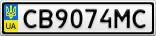 Номерной знак - CB9074MC