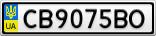 Номерной знак - CB9075BO