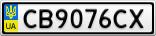 Номерной знак - CB9076CX