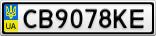 Номерной знак - CB9078KE